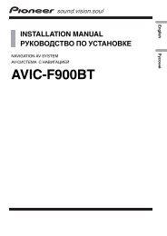 Pioneer AVIC-F940BT specification sheet - Handsfree - Us com