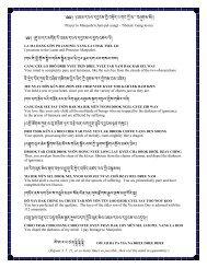2 R. - Tibetan Language Institute Website