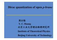 Dirac quantization of open p-brane - 中国科学院高能物理研究所