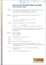 Corro-Coat PE-SDF Super Durable - Jotun