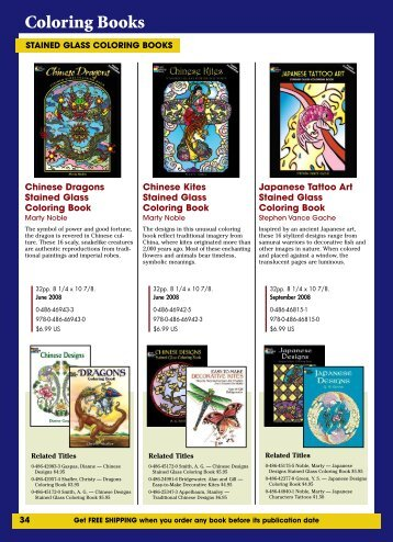 Gift TR fall08 pp34-41 - Dover Publications