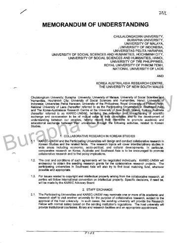 Memorandum of understanding dubai office of the mandegarfo memorandum of understanding dubai office of the spiritdancerdesigns Images