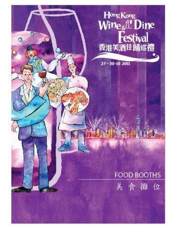FOOD_Oct 18 - Discover Hong Kong