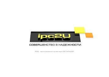 презентация в PDF - IPC2U