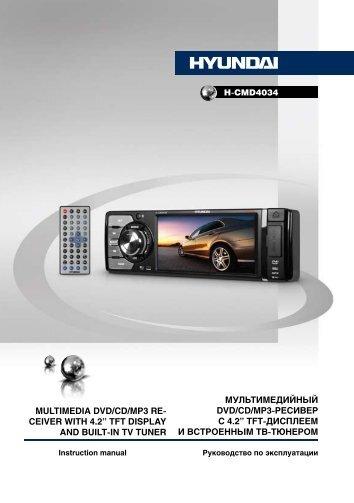 H-CMD4034.pdf (713.08 кб) - Hyundai Electronics