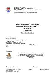 план генералне регулације комплекси посебне ... - Град Панчево