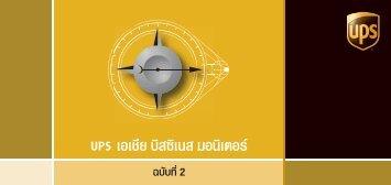 ABM Booklet 06 Th 3.ai