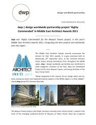 dwp | design worldwide partnership project 'Highly Commended' in ...