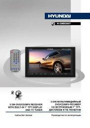 H-CMD2007.pdf (2.47 Мб) - Hyundai Electronics