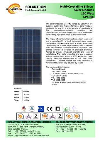 SP130E - solartron