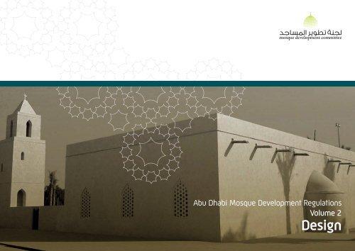 Arabian Mosque Floral Gate Shower Curtain Waterproof Fabric Bathroom Decor Hooks