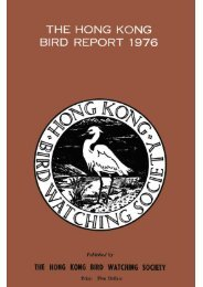 1976 - Hong Kong Bird Watching Society