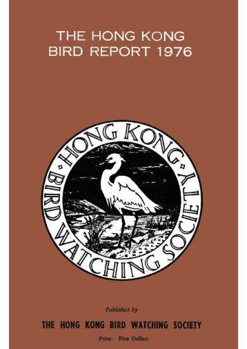 1976 - Hong Kong Bird Watching Society