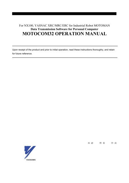 Motoman Xrc Up 50 Manual