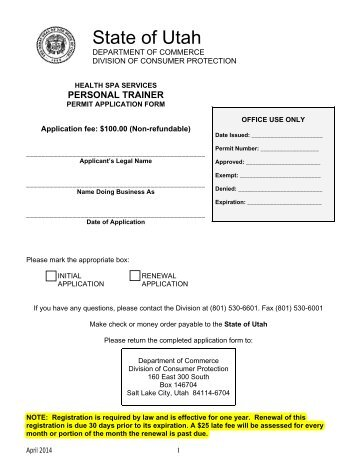 printable personal trainer request form palmer college of