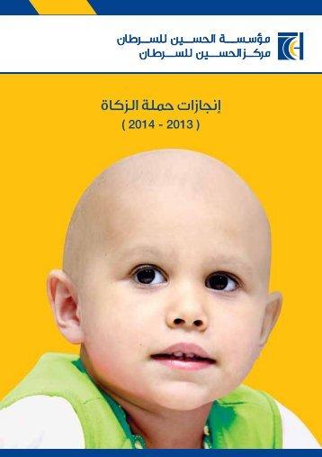 Zakat Booklet