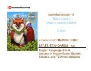 treasures common core state standards - Macmillan/McGraw-Hill