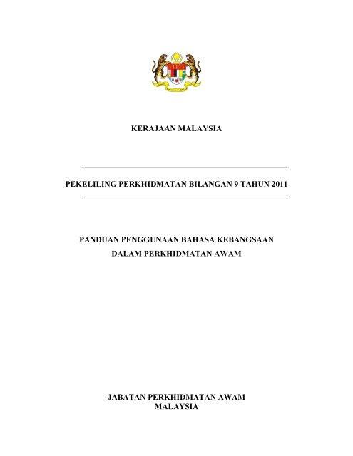 Pekeliling Perkhidmatan Bilangan 9 Tahun 2011 Jabatan