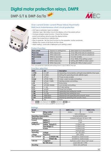 Digital motor protection relays, DMPR