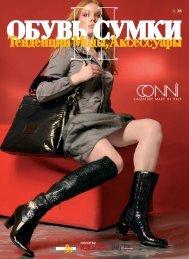 fashion trend - Editoriale di Foto Shoe Srl