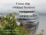 "ITINERARY оf the cruise tour ""Yakutsk-Tiksi-Yakutsk"""