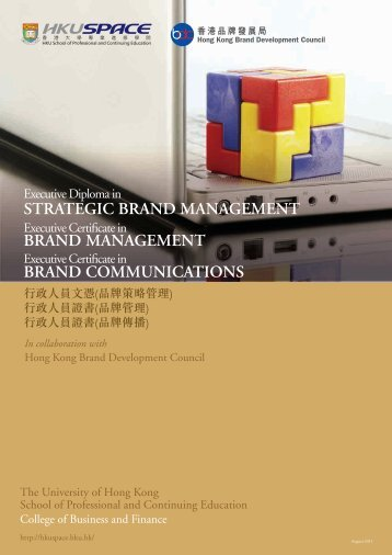 Brochure - HKU School of Professional and Continuing Education