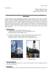 Drilling of Exploratory Wells for Geothermal Energy Development in ...