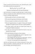 Salafiyyah is not a Hizbi (partisan) Madhhab - QSEP - Page 5