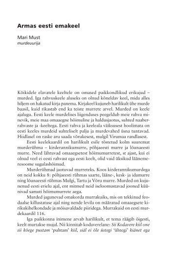 Armas eesti emakeel - Emakeele Selts