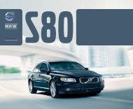 Klik her for at downloade Volvo S80 brochure som pdf