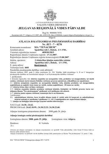 25.07.2008 - Vides pārraudzības valsts birojs