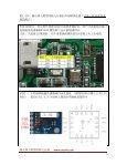 1.使用手册下载(中文) - 圆点博士 - Page 6