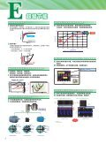 下载 - 丹佛斯压力传感器 - Page 2