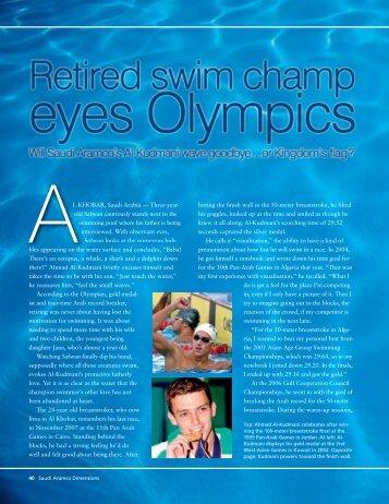Aramco Swim Champ Eyes Olympics - Saudi Aramco