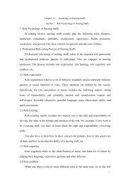 Chapter 12 Psychology of Nursing Staffs