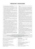 №2–2010 - Федеральный научный центр трансплантологии и ... - Page 4