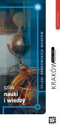 Szlak nauki i wiedzy - Symposium Cracoviense, Kraków
