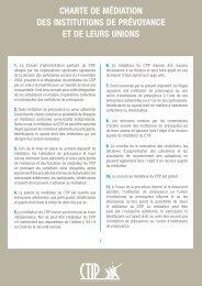 CHARTE DE MéDIATION DES INSTITUTIONS DE ... - Novalis Taitbout