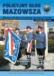 sztandar - Mazowiecka Komenda Wojewódzka Policji z siedzibą w ...