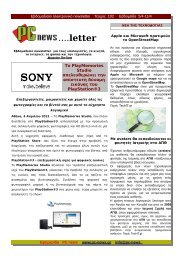 ....letter - PC news, εφημερίδα για τους υπολογιστές και την τεχνολογία