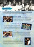 NPH International 2010 Annual Report - Friends of the Orphans - Page 3