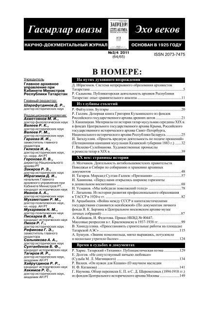 Кредит европа банк метро беляево