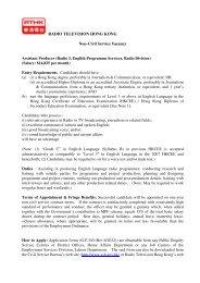 RADIO TELEVISION HONG KONG Non-Civil Service Vacancy