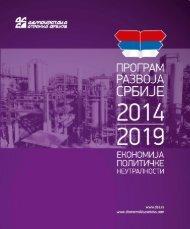 PRS-2014-2019-za-sajt