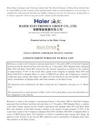 announcement pursuant to rule 13.09 - Haier Electronics Group