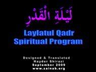 ِأَسْتَغْفِرُ اللَّوَ وَ أَتُوبُ إِلَيْو - hadi library - introduction