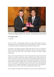 Visit by the Danish Minister for Science, Technology ... - Nordic Centre