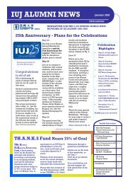 iuj alumni news j - International University of Japan