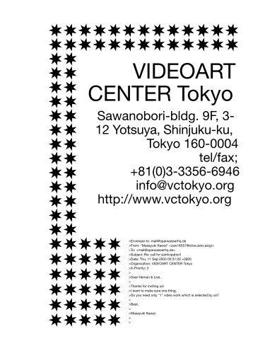 VIDEOART CENTER Tokyo - Sparwasser HQ