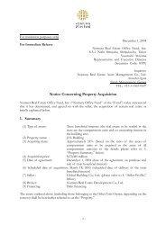 Notice Concerning Property Acquisition (JAL Building)